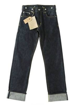 Pike Brothers 1937 Roamer Pant - Echte 30er Jahre Workwear Jeans