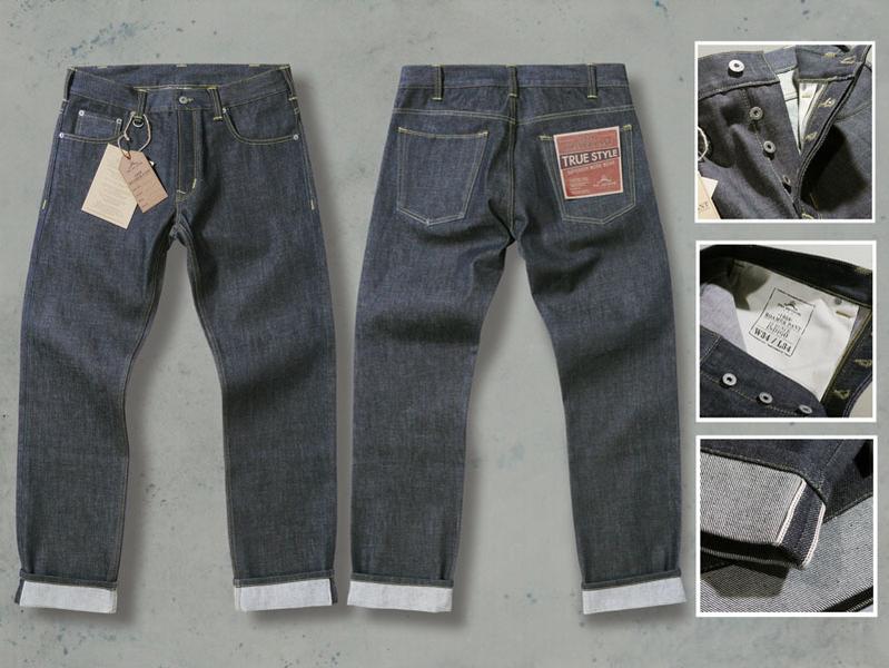 50er jahre jeans herren