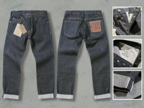 Pike Brothers 1958 Roamer Pant - Klassische 50er Jahre Workwear Jeans